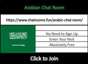 arabian chat room